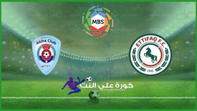 صورة موعد مباراة الاتفاق وابها فى الدوري السعودي والقنوات الناقلة