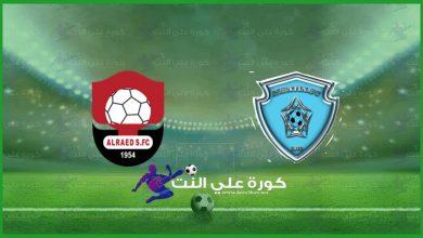 صورة موعد مباراة الباطن و الرائد فى الدوري السعودي والقنوات الناقلة