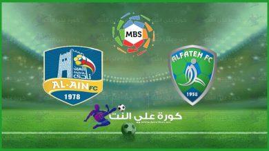 صورة موعد مباراة العين والفتح فى الدوري السعودي والقنوات الناقلة