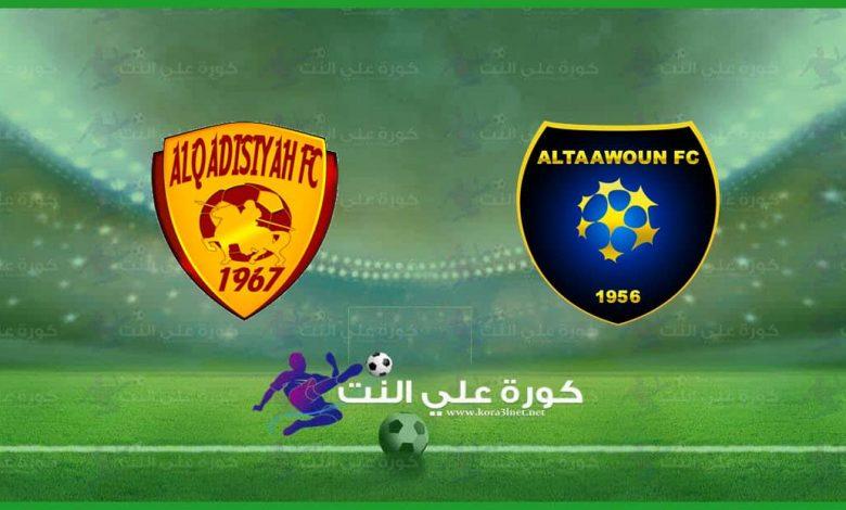 صورة موعد مباراة القادسية و التعاون فى الدوري السعودي والقنوات الناقلة