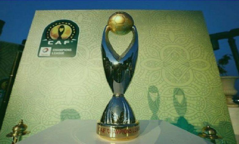 رسميا ... موعد مباراة الزمالك والرجاء المغربي ومباراة نهائي دوري أبطال أفريقيا