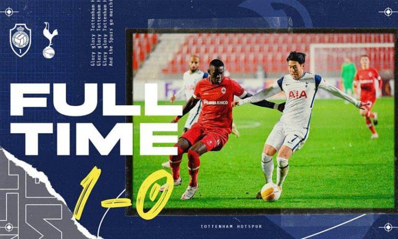 صورة ملخص أهداف مباراة توتنهام هوتسبير و رويال انتويرب (0-1) فى الدوري الاوروبي