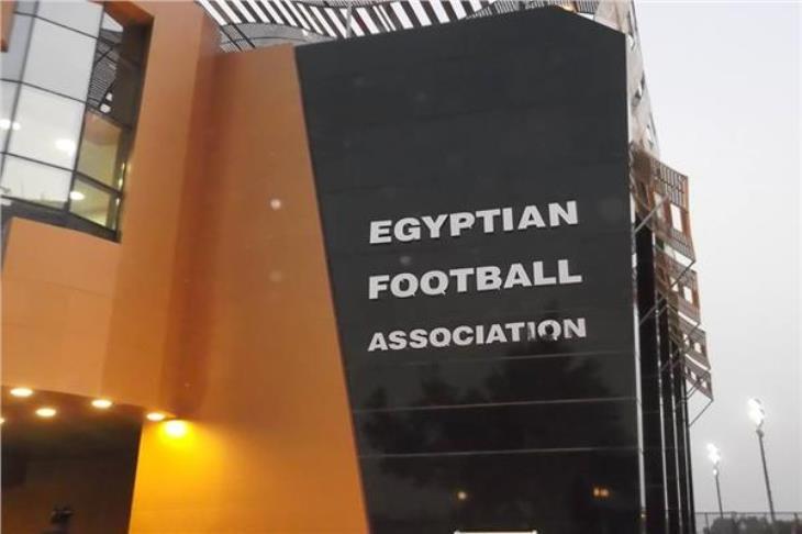 صورة تعرف علي موعد ختام الدوري المصري الممتاز