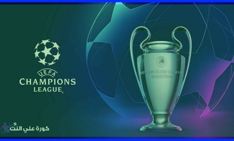 نتائج مباريات دوري ابطال اوروبا وترتيب المجموعات اليوم