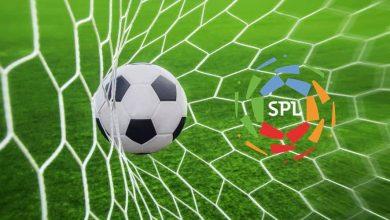 صورة أهداف مباريات الدوري السعودي للمحترفين اليوم الاثنين 21-11-2020
