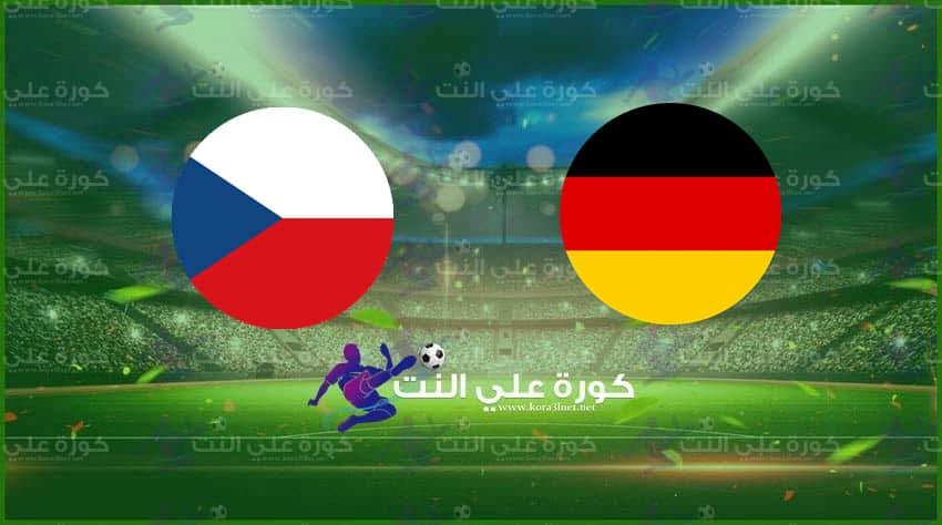 صورة موعد مباراة ألمانيا و التشيك الودية اليوم والقنوات الناقلة