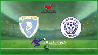 صورة موعد مباراة النصر و حتا اليوم و القنوات الناقلة في الدوري الإماراتي