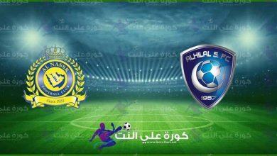 صورة بث مباشر   مشاهدة مباراة الهلال والنصر اليوم في الدورى السعودى