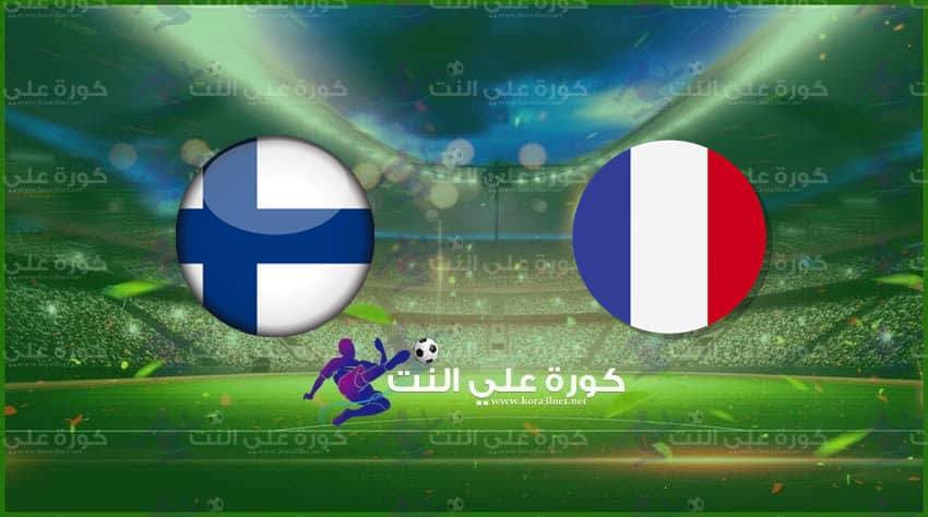 صورة موعد مباراة فرنسا و فنلندا الودية اليوم و القنوات الناقلة