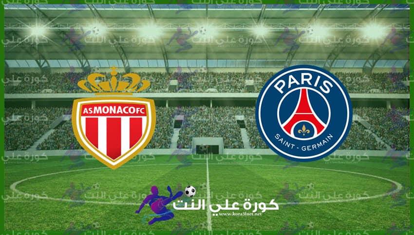 صورة بث مباشر   مشاهدة مباراة باريس سان جيرمان و موناكواليوم في الدوري الفرنسي