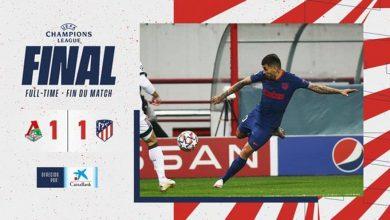 صورة ملخص أهداف مباراة أتلتيكو مدريد و لوكوموتيف موسكو (1-1) اليوم فى دوري أبطال أوروبا