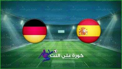 صورة موعد مباراة إسبانيا وألمانيا اليوم والقنوات الناقلة في دوري الأمم الأوروبية