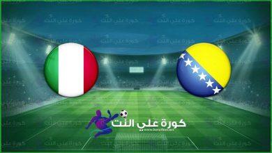 صورة موعد مباراة إيطاليا والبوسنة والهرسك اليوم والقنوات الناقلة في دوري الأمم الأوروبية