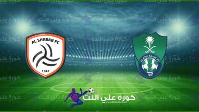 صورة موعد مباراة الأهلي والشباب اليوم والقنوات الناقلة في الدوري السعودي