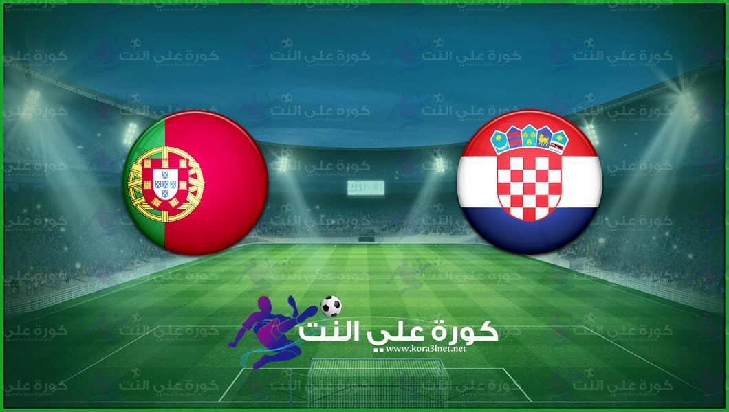 موعد مباراة البرتغال وكرواتيا اليوم والقنوات المفتوحة الناقلة في دوري الأمم الأوروبية