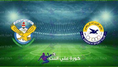 صورة موعد مباراة الزوراء والقوة الجوية اليوم والقنوات الناقلة في الدوري العراقي