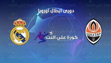 صورة موعد مباراة ريال مدريد و شاختار دونيتسك القادمة و القنوات الناقلة في دوري أبطال أوروبا