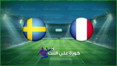 صورة موعد مباراة فرنسا والسويد اليوم والقنوات الناقلة في دوري الأمم الأوروبية