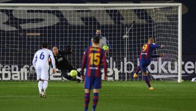 صورة أهداف مباراة برشلونة وإيبار (1-1) اليوم في الدوري الاسباني