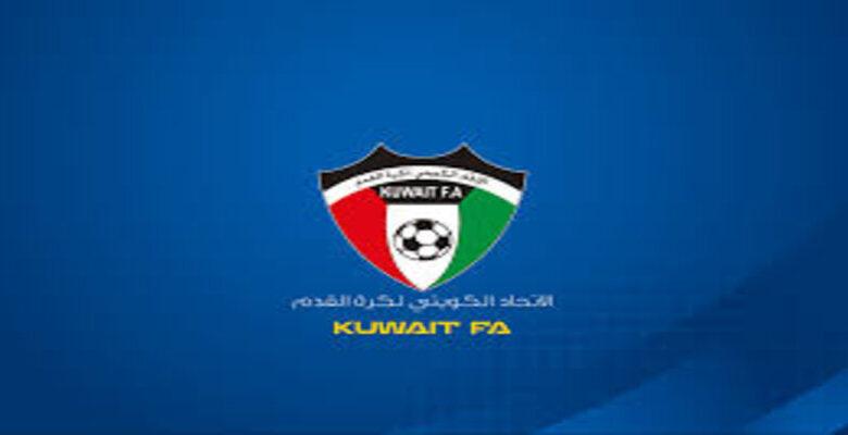 الاتحاد الكويتي يعدل مواعيد الجولة الخامسة عشر من الدوري الكويتي