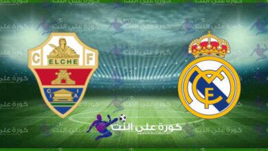 صورة القنوات الناقلة لمباراة ريال مدريد وإلتشي اليوم في الدورى الاسباني