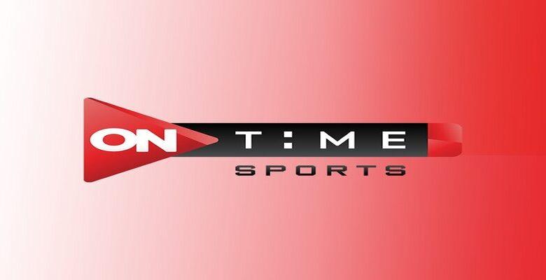 صورة تردد قناة أون تايم سبورتس On Time Sports الناقلة لمباريات الدورى المصرى اليوم