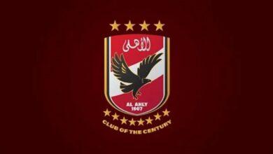 صورة تردد قناة الأهلي Al Ahly TV الناقلة لمباراة الأهلي وسونيديب اليوم على النايل سات