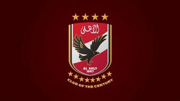 تردد قناة الأهلي Al Ahly TV الناقلة لمباراة الأهلي وسونيديب اليوم على النايل سات