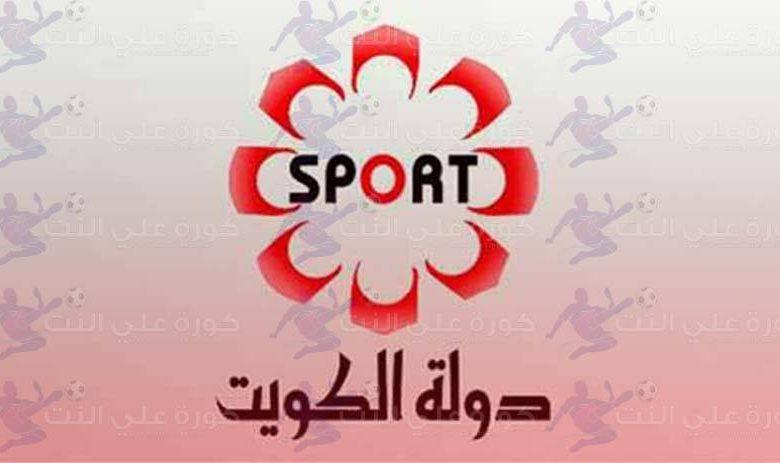 صورة تردد قناة الكويتية الرياضية KTV Sports الناقلة لمباريات الدورى الكويتى اليوم