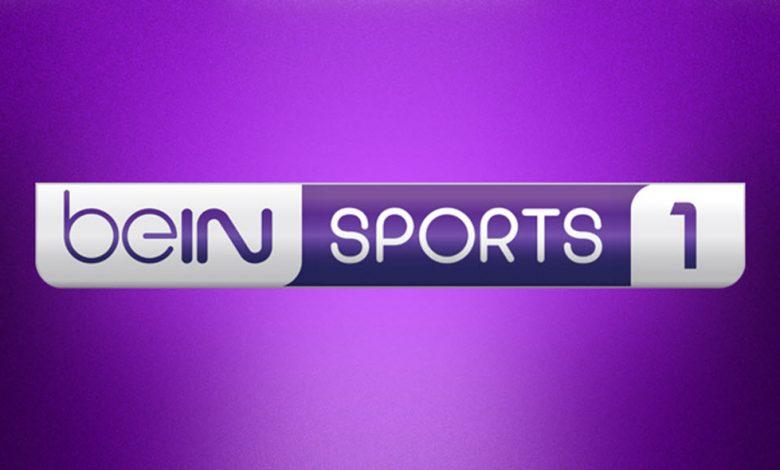 صورة تردد قناة بي إن سبورتس beIN Sports HD 1 الجديد على القمر النايل سات وسهيل سات