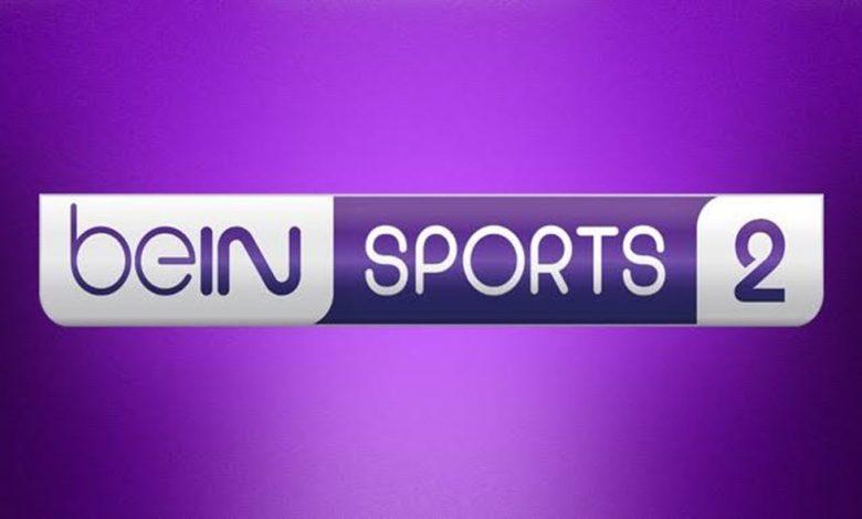 صورة تردد قناة بي إن سبورتس beIN Sports HD 2 الجديد على القمر النايل سات وسهيل سات