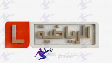 صورة تردد قناة ليبيا الرياضية Libya Sport TV على النايل سات