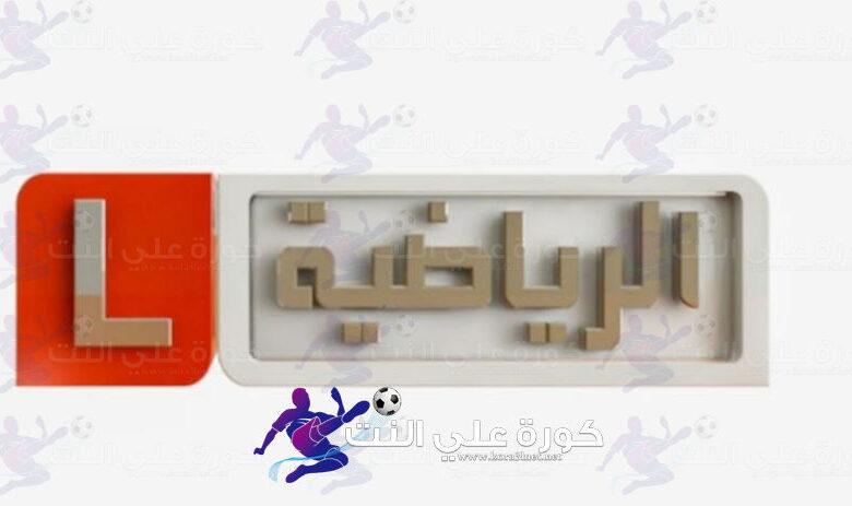 تردد قناة ليبيا الرياضية الجديد على النايل سات