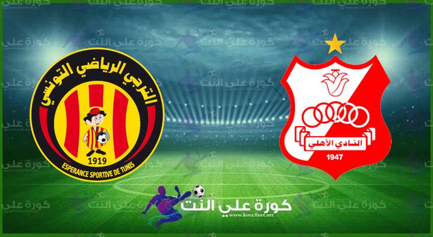 مشاهدة مباراة الأهلي بنغازي والترجي الرياضي بث مباشر اليوم في دوري أبطال أفريقيا