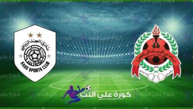 صورة مشاهدة مباراة الريان والسد بث مباشر اليوم في دوري نجوم قطر