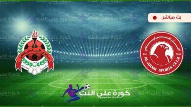 صورة مشاهدة مباراة الريان والعربي بث مباشر اليوم في دوري نجوم قطر