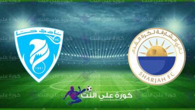 صورة نتيجة مباراة الشارقة وحتا اليوم في دوري الخليج العربي الاماراتي