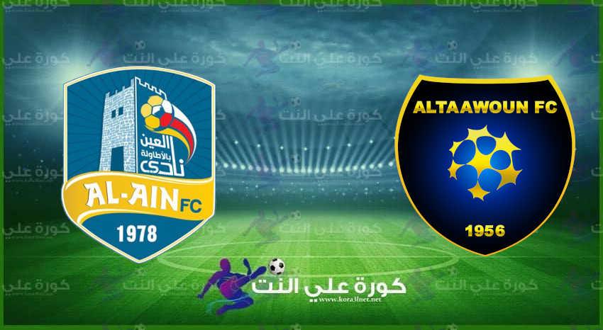 مشاهدة مباراة العين والتعاون اليوم في الدوري السعودي