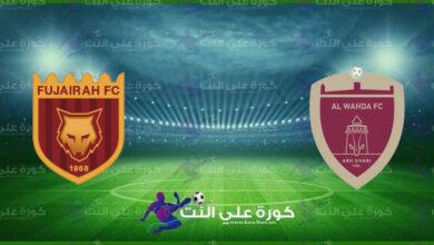 صورة نتيجة مباراة الوحدة والفجيرة اليوم في دوري الخليج العربي الاماراتي