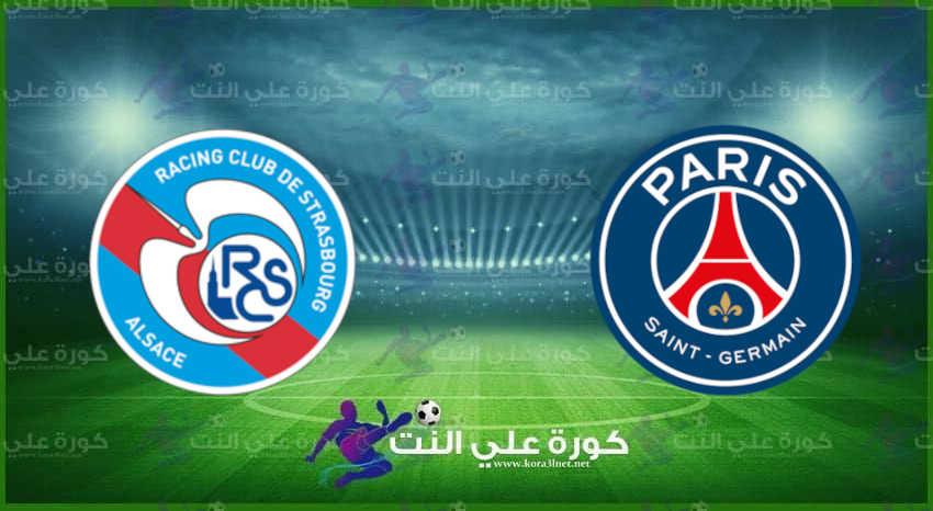 مشاهدة مباراة باريس سان جيرمان وستراسبورج بث مباشر اليوم في الدوري الفرنسي