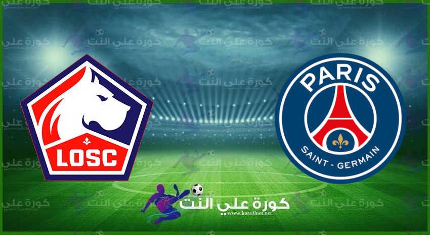 مشاهدة مباراة باريس سان جيرمان وليل بث مباشر اليوم في الدوري الفرنسي