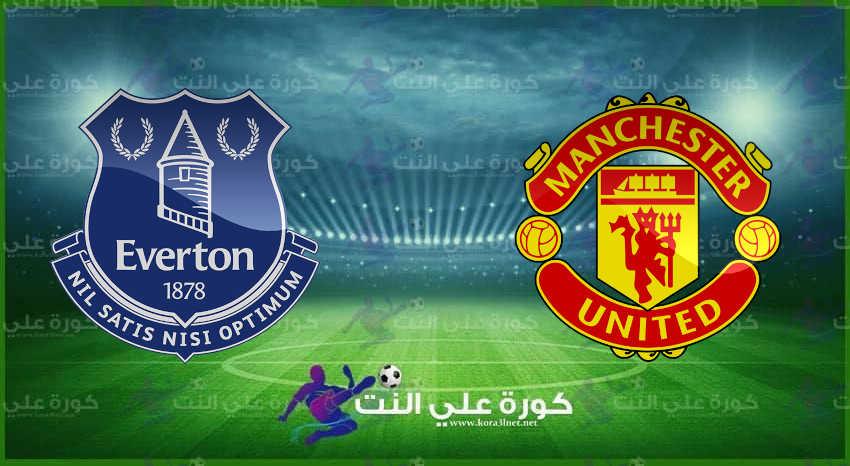 مشاهدة مباراة مانشستر يونايتد وإيفرتون بث مباشر اليوم في كأس رابطة المحترفين الإنجليزية