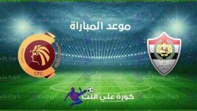 صورة موعد مباراة الانتاج الحربي وسيراميكا اليوم فى الدوري المصري والقنوات الناقلة