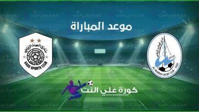 صورة موعد مباراة السد والوكرة اليوم فى الدوري القطري والقنوات الناقلة