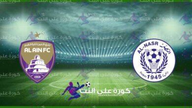صورة موعد مباراة النصر والعين اليوم فى دورى الخليج العربى الإماراتى والقنوات الناقلة