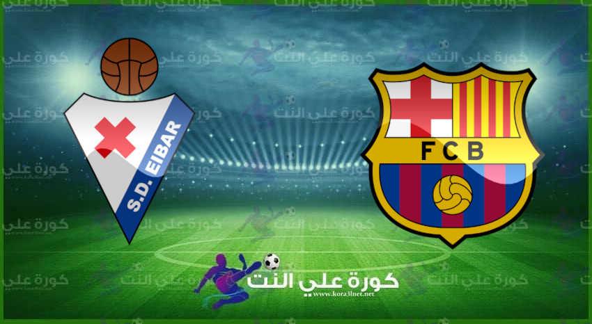 موعد مباراة برشلونة وإيبار القادمة فى الدورى الإسبانى والقنوات الناقلة