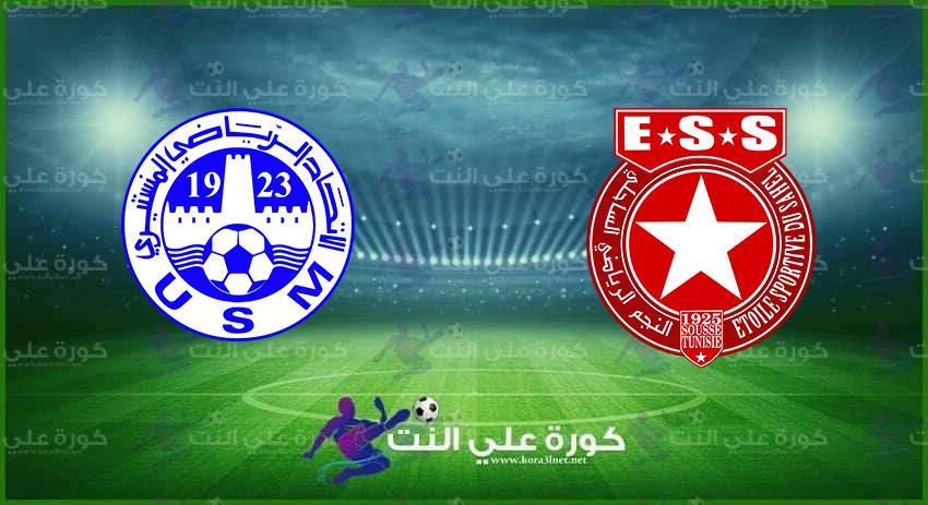 موعد مباراة النجم الساحلى والإتحاد المنستيرى القادمة فى الدورى التونسى والقنوات الناقلة