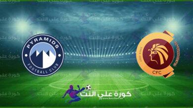 صورة موعد مباراة بيراميدز وسيراميكا القادمة فى الدورى المصرى والقنوات الناقلة