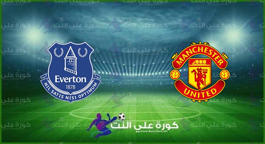 موعد مباراة مانشستر يونايتد وإيفرتون القادمة فى كأس رابطة المحترفين الإنجليزية والقنوات الناقلة