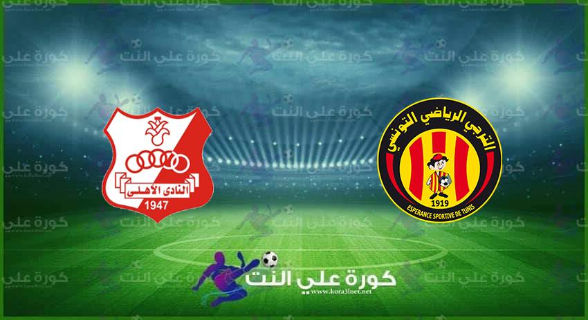 موعد مباراة الترجى التونسى وأهلى بنى غازى الليبى القادمة فى دورى أبطال إفريقيا والقنوات الناقلة
